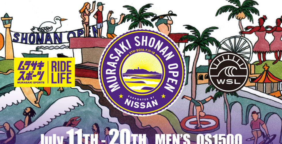MURASAKI SHONAN OPEN 2016 supported by NISSAN