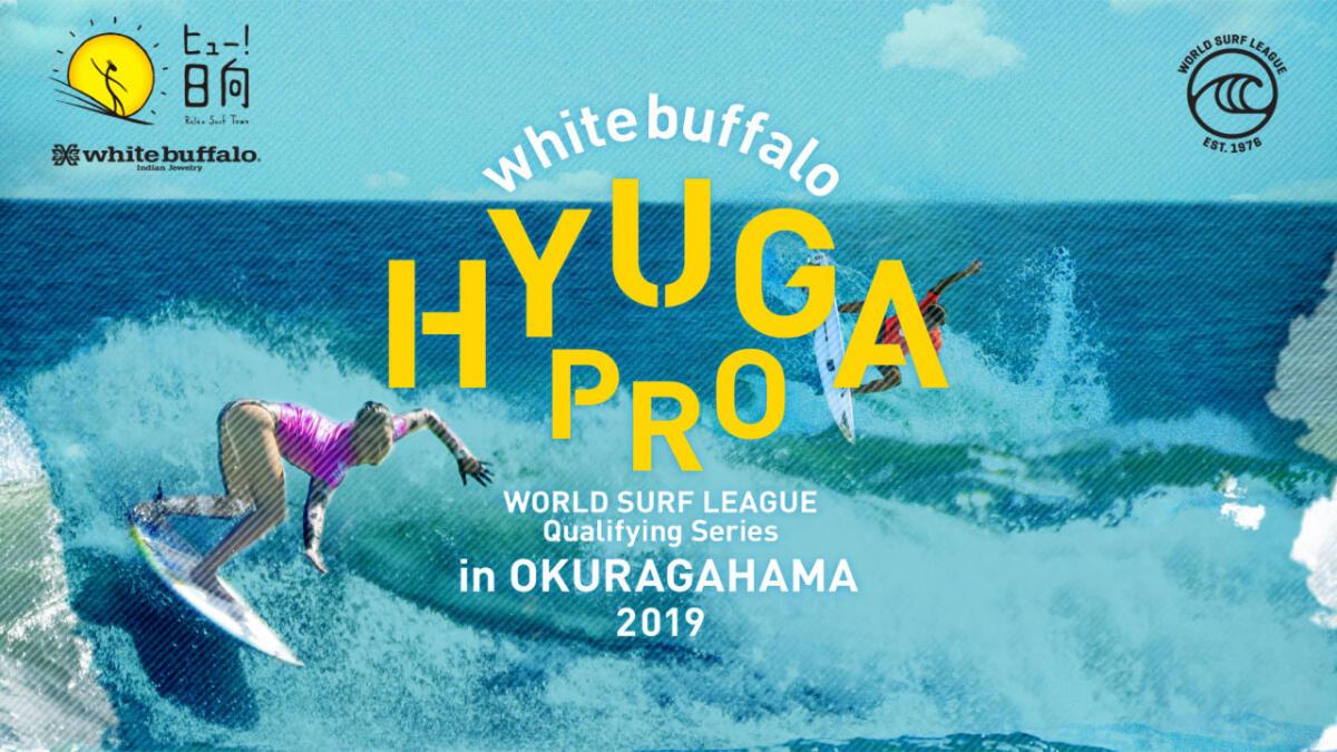 white buffalo HYUGA PRO - Oct 16th to 20th, 2019